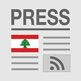 Lebanon Press